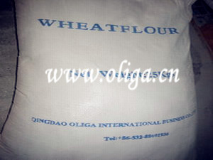 Weat Flour ( Food Grade)